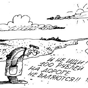 """Инвестиционная группа """"Алроса"""" и """"РЖД"""" купили 90% инвестбанка """"КИТ Финанс"""" за 100 рублей, сообщил источник в банке, не называя сумму долгов """"КИТ Финанса"""" перед своими клиентами, которую придется компенсировать новым владельцам."""