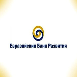 Евразийский банк развития подписал с правительством соглашение об условиях пребывания банка на территории России. ЕАБР - это международная финансовая организация. На территории стран участниц банк обладает специальным правовым статусом, предусматривающим судебный имунитет и налоговые льготы.