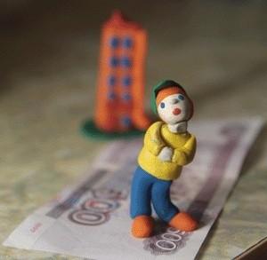 В сентябре объем предложения вторичных квартир в Московской области бьет рекорд полуторагодовалой давности. Наибольший рост цен пришелся на дальнее Подмосковье.