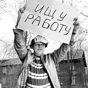 Через полтора-два месяца на Украине может появиться до 500 тысяч новых безработных. С таким прогнозом выступил генеральный директор Федерации работодателей Украины (ФРУ) Владимир Грищенко.