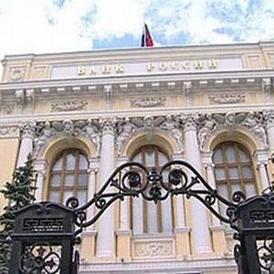 Совет директоров Банка России принял решение о снижении нормативов обязательных резервов на период с 15 октября 2008 года до 1 февраля 2009 года, сообщает Департамент внешних и общественных связей Банка России.