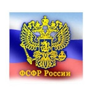 Федеральная служба по финансовым рынкам (ФСФР) РФ изменила порядок приостановки и возобновления торгов.