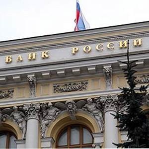 Банк России обнародовал список из пятидесяти банков, поручительствами которых можно обеспечить кредиты ЦБ. Они имеют необходимый международный рейтинг и список составлен по состоянию на 10 октября текущего года.