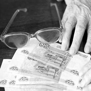 """Подведены итоги он-лайн конференции информационной группы Finam.ru на тему """"Пенсионная система России: надежды на очередную реформу"""". По мнению ее участников, первое время реформирование пенсионной системы может негативно сказываться на малом и среднем бизнесе."""
