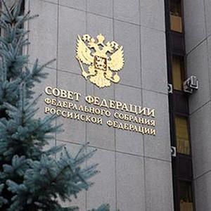 Совет Федерации положительно оценил цели концепции долгосрочного социально-экономического развития РФ, но высказал ряд рекомендаций.