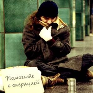 """Больше всех в 2007 году потратил на благотворительность """"ЛУКОЙЛ"""" - 4,3 млрд. По экспертным оценкам, 70% компаний в России занимается благотворительностью, и их число неуклонно растет. Пока большинство из них делают это непублично и не уделяют должного внимания выстраиванию стратегии благотворительной деятельности."""