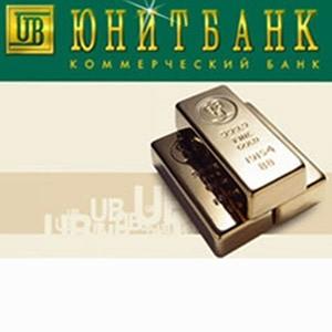 Центральный банк РФ отозвал с 16 октября 2008 года лицензию на осуществление банковских операций у самарского Юнитбанка. Об этом сообщил департамент внешних и общественных связей ЦБ РФ.