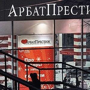 """Сеть """"Арбат Престиж"""" нашла покупателя на свой украинский дивизион. Права аренды на 25 магазинов сети, оборудование и товарный остаток приобрела компания """"Руш"""", которой принадлежит крупнейшая на Украине парфюмерно-косметическая сеть """"Ева""""."""