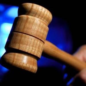 Компания DBO Holdings Inc., приобретение которой предполагалось в соответствии с соглашением о покупке группы John Maneely, инициировала судебный процесс против НЛМК в США в связи с возникшими разногласиями относительно прав и обязательств сторон по соглашению.