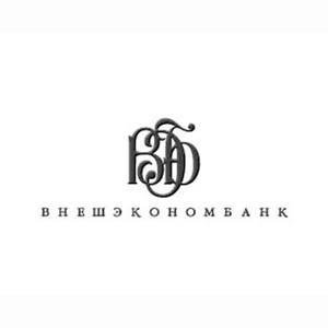 С сегодняшнего дня начало действовать постановление правительства о разрешении вкладывать средства Фонда национального благосостояния в рублевые активы и предоставлении Министерству финансов права перечислить на депозит во Внешэкономбанк (ВЭБ) до 625 млрд. рублей.