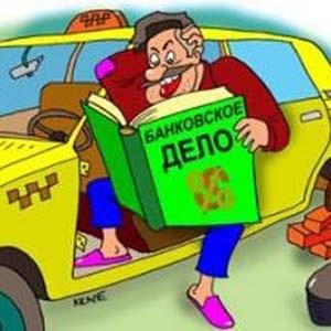 """Экономика страны зависит не только от """"сильных мира сего"""", но и от простых граждан. Финансовая грамотность населения напрямую влияет на стабильность фондового рынка. Фонд """"Общественное мнение"""" по заказу ММВБ выяснил осведомленность россиян о финансовом кризисе и рынке в целом. Результаты неутешительны: 26% соотечественников услышали о фондовом рынке впервые в ходе исследования. Но все же, за год уровень информированности об этом институте несколько вырос."""