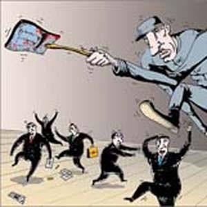 """Центральный банк РФ отозвал с 23 октября лицензию у акционерного коммерческого банка """"Русский банкирский дом"""" и назначил в нем временную администрацию, сообщает департамент внешних и общественных связей Банка России."""