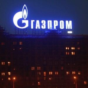 """Российская газовая монополия """"Газпром"""" впервые упомянула о возможных трудностях для компании, связанных с мировым финансовым кризисом."""