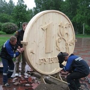 """Правительство и Центробанк не допустят девальвации рубля, пообещал первый вице-премьер Игорь Шувалов. """"Мы исходим из того, что девальвация - это резкое изменение курса валюты в сторону снижения."""