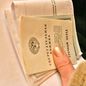 Отток вкладов граждан из банковской системы РФ за сентябрь составил 1,5% от общего объема вкладов, сообщил директор департамента банковского регулирования и надзора Банка России Алексей Симановский.