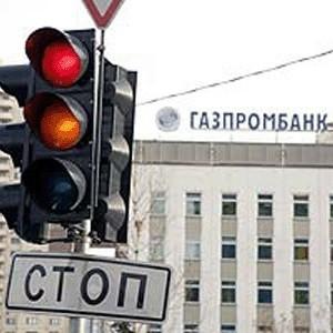 """Российская газовая монополия """"Газпром"""" приняла решение о продаже своей доли в Газпромбанке, третьем по величине банке в стране. Об этом заявил представитель """"Газпрома"""" Андрей Круглов."""