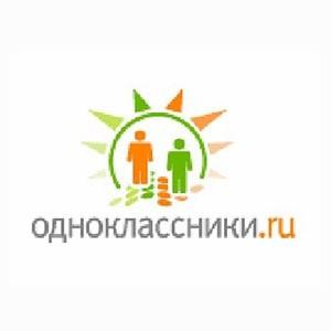 """Популярная социальная сеть """"Одноклассники"""" отныне стала платной - пока только для новых пользователей. Стоимость регистрации – около 1 доллара США без учета налогов. Платить предлагается с помощью отправки SMS на короткий номер."""