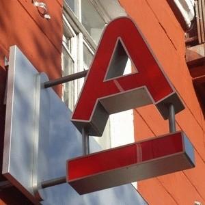 """""""Альфа-банк"""", входящий в число крупнейших частных российских банков, подал заявку на привлечение максимального субординированного кредита* от государства в размере примерно $400 млн."""
