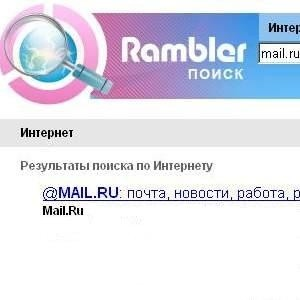Поисковый портал Rambler после смены дизайна стремительно теряет позиции. Доля поисковика на рынке значительно снижается, а его место в тройке лидеров занял Mail.ru.