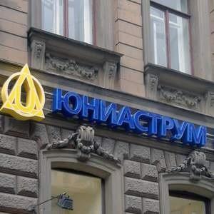 """Завершилась сделка по приобретению 80% долей """"Юниаструм Банка"""" Банком Кипра. Сумма сделки составила $576 млн. Уставный капитал """"Юниаструм Банка"""" увеличен на $50 млн."""