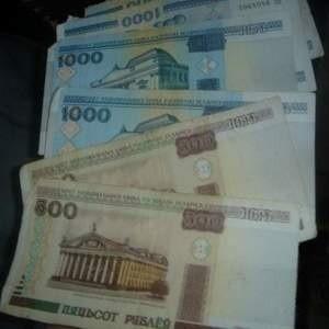 Размер минимального нормативного капитала банков республики с 1 января 2009 года будет повышен на 15 млн евро. Эти меры призваны гарантировать сохранность вкладов населения, независимо от их размеров.