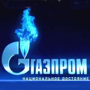 """В соответствии с решением Совета директоров в ОАО """"Газпром"""" подписан приказ об открытии представительств компании в Республике Казахстан и Латвийской Республике."""