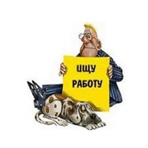 """""""Возможно, но маловероятно"""" - самый распространенный ответ россиян на вопросы ВЦИОМа о возможности ухудшения экономического положения предприятия, на котором они работают, а также вероятности сокращений работников. Может быть, это пресловутое русское """"авось"""", а возможно, - проявление рационализма."""