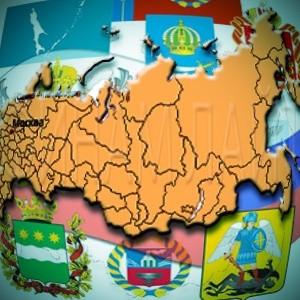 С начала года рост основных социально-экономических показателей был отмечен в большинстве субъектов Российской Федерации. В бюджетную систему Российской Федерации поступило 6168,3 млрд. рублей налогов, сборов и иных обязательных платежей. Стоимость минимального набора продуктов питания в среднем по России в составила 2037,8 рубля в расчете на месяц.