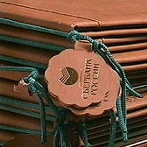 Президент Сбербанка Герман Греф объявил своим сотрудникам о грядущих сокращениях, отметив, что это необходимо для повышения эффективности бизнеса.