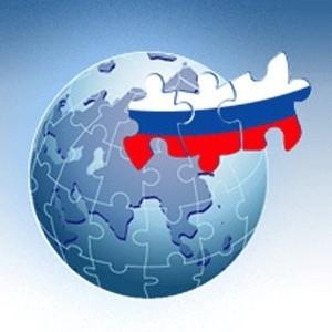 """Международное рейтинговое агентство Fitch Ratings снизило прогноз по суверенному рейтингу России (BBB+) на """"негативный"""" со """"стабильного"""". Также был снижен прогноз суверенного рейтинга Южной Кореи, Мексики и Южной Африки. В то же время, прогноз рейтинга Чили и Малайзии был снижен до """"стабильного""""."""