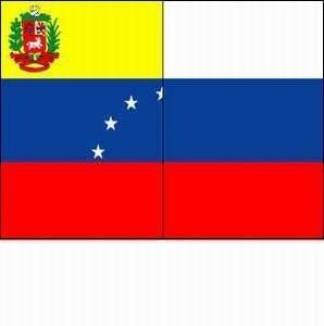 В рамках заседания межправительственной комиссии высокого уровня был подписан ряд документов о сотрудничестве России и Венесуэлы. В числе совместных проектов стоит строительство совместных промышленных предприятий и даже создание совметсного банка.