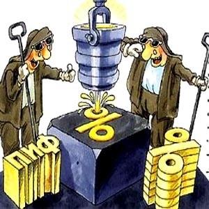 За прошедшее с начала кризиса время управляющие не увидели существенного оттока денег со стороны пайщиков. Многие инвесторы, не желая фиксировать внезапно возникшие убытки, оставили средства в паях, понимая, что продавать по минимальным ценам сейчас не имеет смысла.