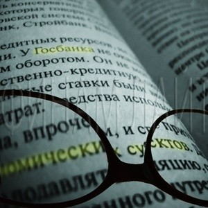 Торговую сессию понедельника российские фондовые индексы закончили в плюсе: индекс РТС вырос до 812 пунктов (+6,83 %), а индекс ММВБ — до 741 пунктов (+2,15%).