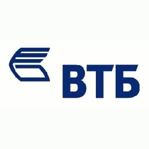 Внешторгбанк получил от Внешэкономбанка второй транш субординированного кредита в размере 100 млрд рублей.