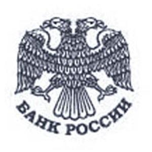 Банк России с 12 ноября повышает ставку рефинансирования и ключевые ставки на 1 процентный пункт, сообщил департамент внешних и общественных связей Банка Росии.