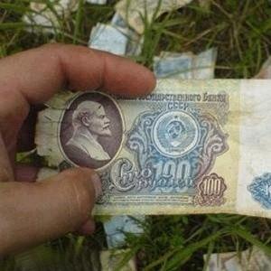 """Совет Федерации 12 ноября одобрил приостановку законов о возмещении так называемых """"дореформенных"""" вкладов в Сбербанке, сделанных до 20 июня 1991 года."""
