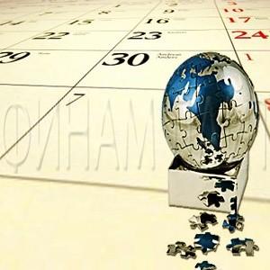 На прошедшей неделе настроения на мировых рынках резко ухудшились, что привело к новому обвалу российского рынка и многочисленным остановкам торгов на биржах.