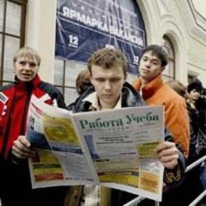 Столичные власти предполагают, что уровень безработицы в Москве в 2009 году будет не выше 1% от экономически активного населения, в то время, как в этом году эта цифра составляет около 0,3%. В начале ноября этого года официально безработными числились 18,9 тысячи москвичей.