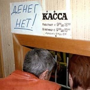 Задолженность россиянам по заработной плате в октябре текущего года выросла сразу на 33,4% из-за ухудшения финансового положения компаний-работодателей в условиях кризиса. В сентябре задолженность по зарплате увеличилась всего на 2,1%.