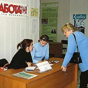 Российские власти озабочены возможностью роста безработицы в РФ в связи с глобальным финансовым кризисом и будут принимать меры по созданию новых рабочих мест, сообщил помощник президента РФ Аркадий Дворкович.
