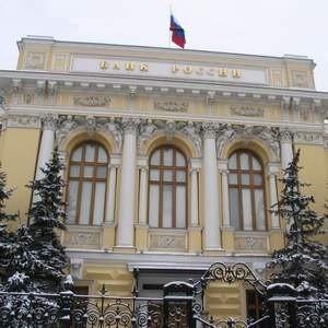 """Еще два банка не выдержали экономического кризиса. Банк России отозвал лицензии региональных банков """"Сочи"""" и """"Сибконтакт"""". Банки участвовали в системе страхования вкладов, так что вкладчики получат возмещение по вкладам до 700 тыс рублей."""
