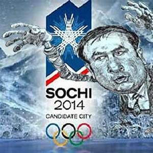 Грузия обратилась в Международный олимпийский комитет (МОК) с просьбой перенести зимнюю Олимпиаду-2014 из Сочи по соображениям безопасности. Представитель МОК Эммануэль Моро подтвердила, что в МОК пришло официальное письмо от национального олимпийского комитета Грузии с соответствующим запросом.