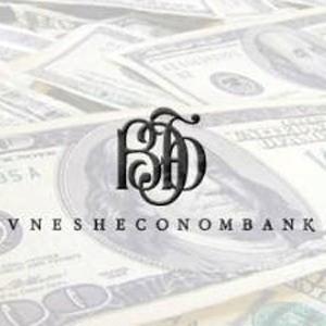 """Убытки госкорпорации ВЭБ (Банк развития) из-за предоставления финансовой помощи проблемным банкам составили в октябре 46 млрд рублей. Более половины этой суммы составили расходы на спасение от банкротства """"Связь-банка"""" и банка """"Глобэкс""""."""