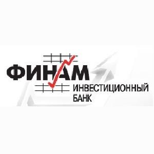 """Инвестиционный банк """"ФИНАМ"""" начал работать в Саранске. Он стал 12 городом России, где ИХ """"ФИНАМ"""" предлагает банковские услуги."""