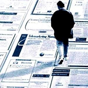 Количество официально зарегистрированных безработных в Москве за неделю увеличилось на 300 человек - с 19,1 тысячи до 19,4 тысячи человек.