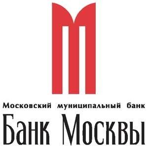 """Банк Москвы начал осуществлять выплаты средств вкладчикам АКБ """"Международного солидарного банка"""", лицензия которого была аннулирована 12 ноября."""