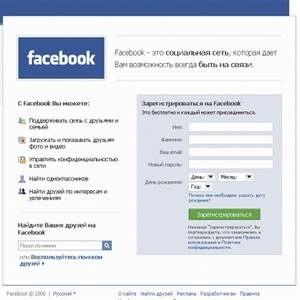 Социальная сеть Facebook отсудила $873 млн у канадского спамера, рассылавшего пользователям ресурса сообщения, пропагандирующие порнграфию и употребления наркотиков.