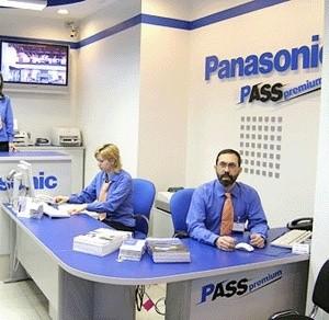 Японская корпорация Panasonic снизила годовой прогноз прибыли на 90%. Причинами стали падение спроса из-за замедления темпов роста мировой экономики и укрепление позиций иены.