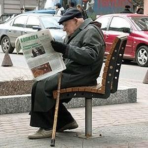 """Граждан России не устраивает освещение СМИ ситуации в экономике страны. Такие данные приводит Фонд """"Общественное мнение"""" (ФОМ). Отражение в прессе финансовой ситуации в мире россияне считают более объективным."""