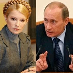 Председатель правительства России Владимир Путин в телефонном разговоре поздравил премьер-министра Украины Юлию Тимошенко с днем рождения, а так же напомнил о неплатежах Украины за российский газ.